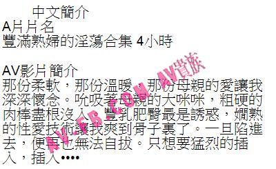 唐禹哲-情報 - ~x殺手kane~~ - PChome 個人新聞台12.21 h.m.p 秋山祥子と恋人気分でラブハメ旅行に行こう♪