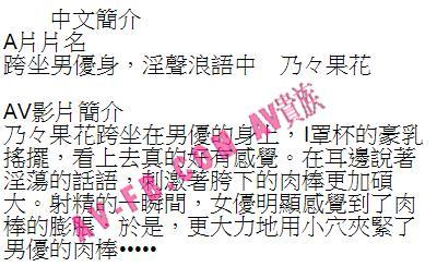 スカパー!アダルト放送大賞2013 ~