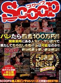 被發現就罰款100萬日元!!関東某人氣口交沙龍究竟能否插